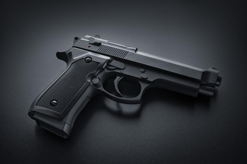 child gun injury statistics